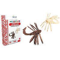 """Модульное оригами """"Два скорпиона"""" 248м (24)"""