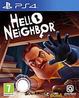 Hello Neighbor Bundle (Тижневий прокат запису)