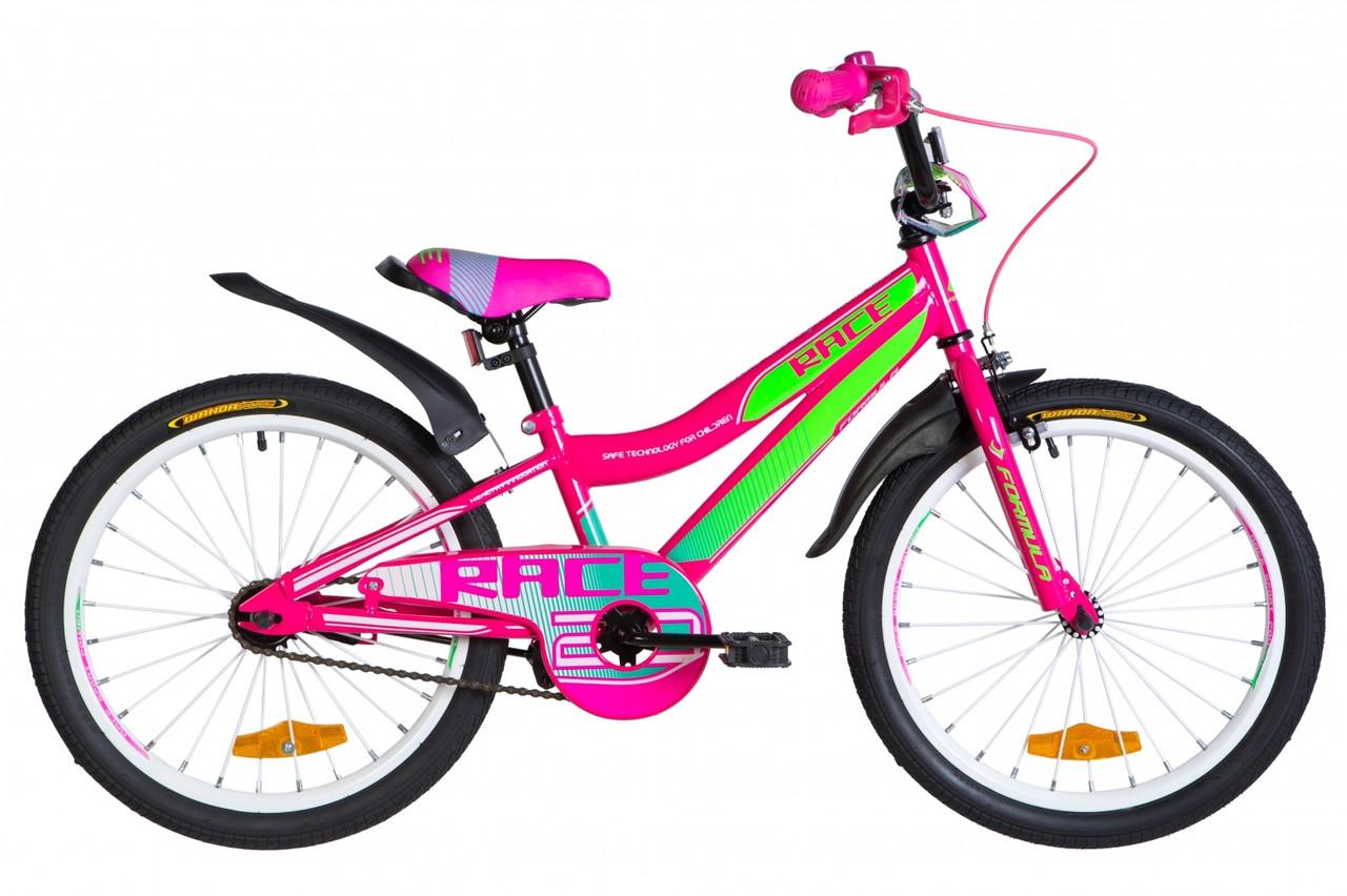 """Велосипед 20"""" Formula RACE 2020 (малиново-зеленый с голубым)"""