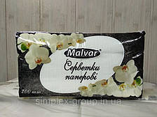 "Салфетка столовая 200шт. ""Malvar"" 24 * 24 ЦВЕТНАЯ 18 шт. / Уп"