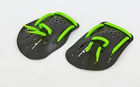Лопатки для плавания гребные MadWave M074001 (полипропилен, силикон, р-р S (11,5x17,5см), M (12,5x18,5см), L (14x20,5см), черный-зеленый)