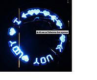 Вело подсветка колес, фото 1