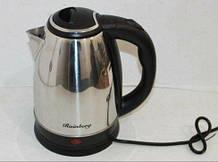 Електричний чайник Rainberg RB-804