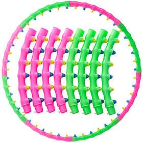 Обруч массажный Хула Хуп Zelart Hula Hoop DOUBLE GRACE MAGNETIC JS-6005 (пластик, 8 секций с магнитами, d-100см)
