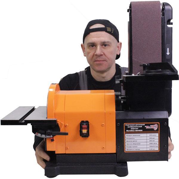 Ленточно-дисковый шлифовальный станок WorkMan 4800