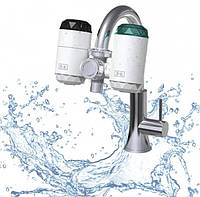 Универсальный бойлер-кран водонагреватель электрический для дома с встроенным фильтром DelimZSW-D01