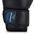 Боксерские перчатки Bad Boy Pro Series 3.0 Blue 12 ун., фото 3