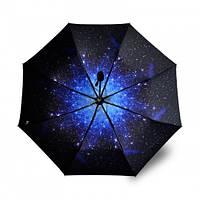 Зонт обратной сборки (110см) арт. WHW 17133