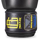 Боксерские перчатки Bad Boy Series 3.0 Mauler 14 ун., фото 4