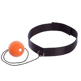 Тренажер для бокса fight ball QJ-3917 (полиэстер повязка, мяч)