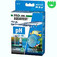 Тест JBL PRO AQUATEST PH 3,0-10,0 для измерения рН воды