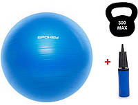 Фитбол (мяч для фитнеса) Spokey Fitball lIl 920936, с насосом, 55 см, синий 55 см