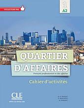 Quartier d'affaires 1 Cahier d'activites / Cle International / Тетрадь