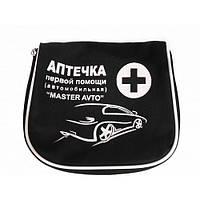 """Аптечка автомобильная АМА-1 (до 9 человек) """"Master Avto""""  Черная"""
