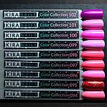 Гель-лак Kira Nails №100, фото 3
