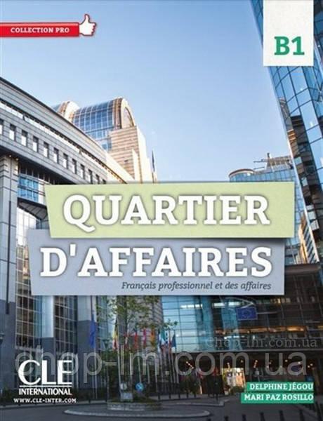 Quartier d'affaires 2 Livre de l'élève + DVD ROM / Учебник делового французского языка