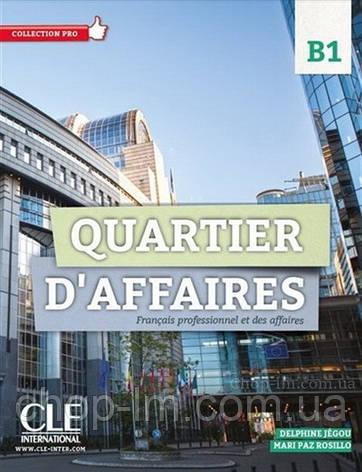 Quartier d'affaires 2 Livre de l'élève + DVD ROM / Учебник делового французского языка, фото 2