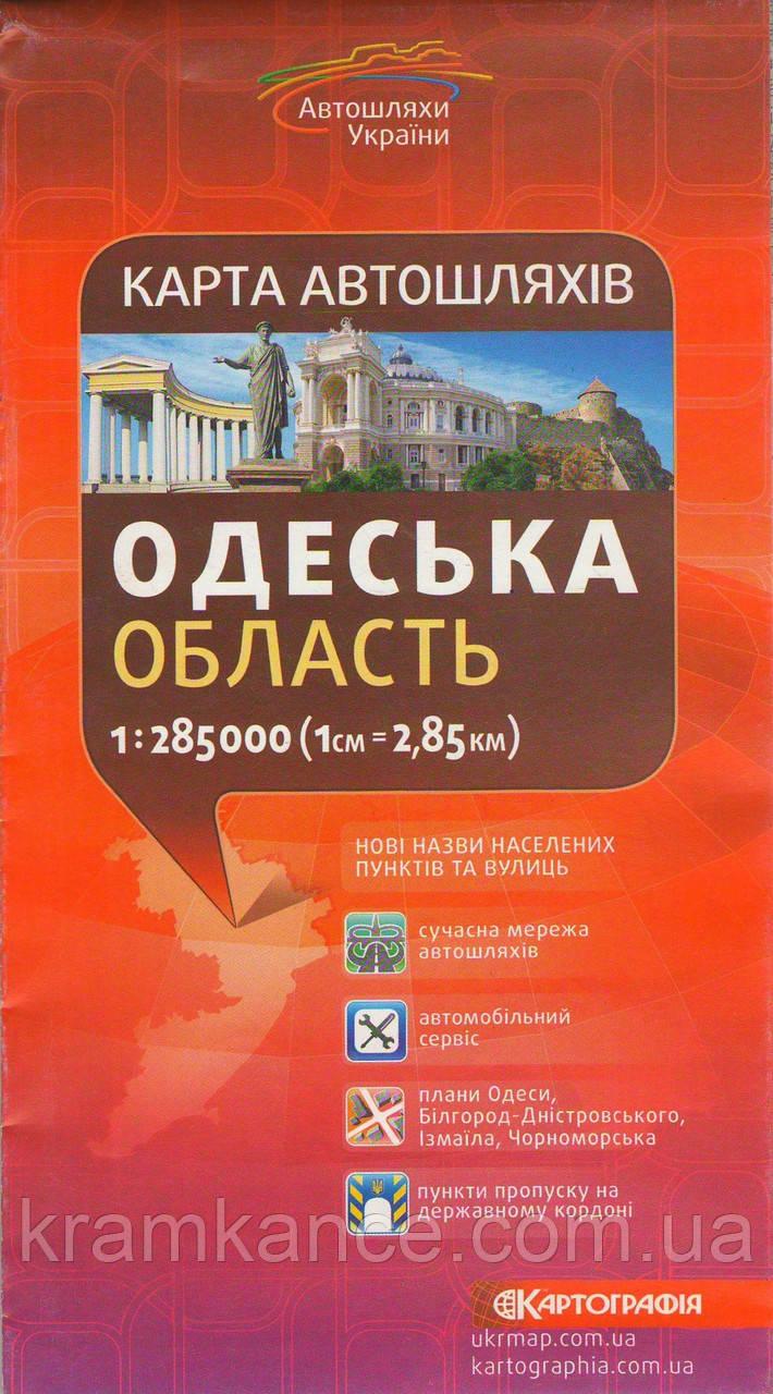 Карта автодорог Украины (Одесская обл)