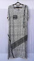 Стильноемодноеплатье в полоску длинное  Батал 50-60 размеры штапель коттон