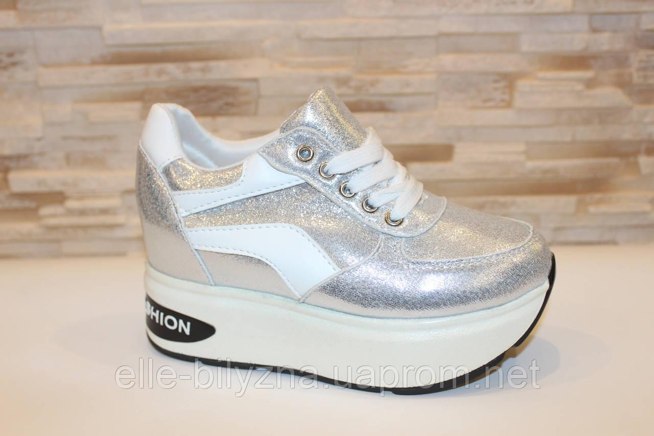 Сникерсы кроссовки женские серебристые с белыми вставками Т1022
