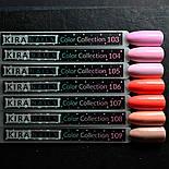 Гель-лак Kira Nails №107, фото 3