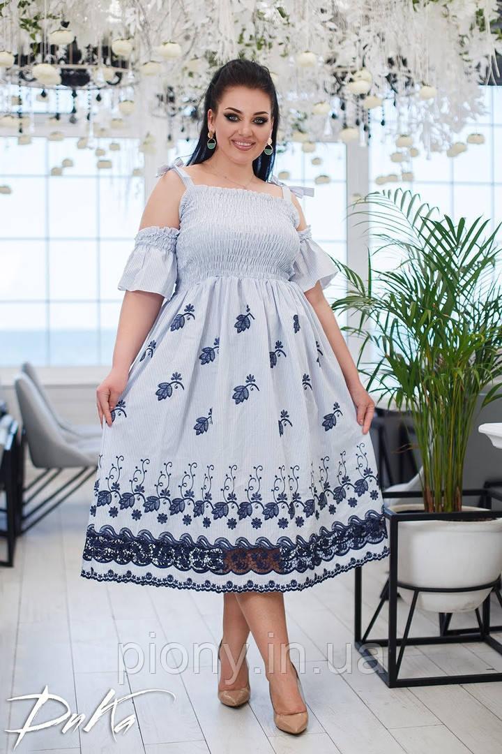 Женский Сарафан с вышивкой Батал