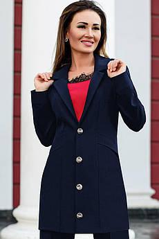Удлиненный пиджак для офиса Адриана синий