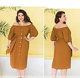 Платье женское батал с открытой линией плеча, фото 2