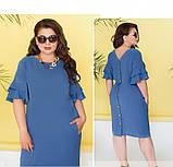 Женское летнее платье с рукавами-воланами, фото 3