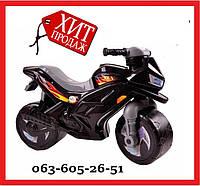 Беговел Беговелы Орион 501 Bl Черный  Все Цвета Велобег Мотоцикл Байк Толокар Каталка Детский