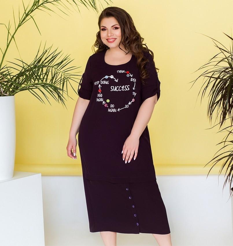 Платье женское плюс сайз с оригинальным принтом
