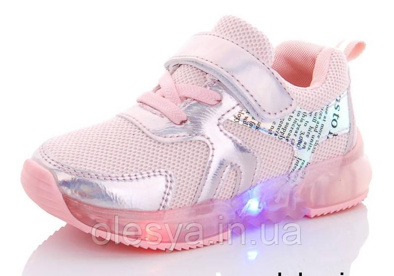 Кроссовки красивые на девочку с подсветкой подошвы Размеры 26, 28, 29, 31 ТОП продаж