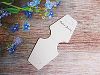 Планшетка для изделий ручной работы, 105х41 мм, цвет белый, 10 шт