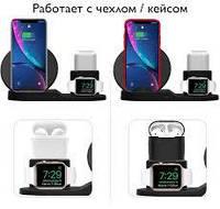 3 In 1 Qi Беспроводное зарядное устройство для телефона Зарядное устройство / Зарядное устройство для часов /