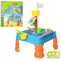 Детский столик-песочница Лето 6155