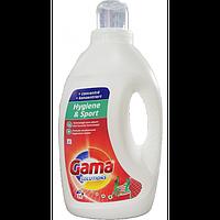Гель для стирки Gama Hygiene & Sport для стирки спортивной одежды, 1.2 л (24 стирки)