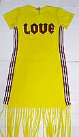 Стильное подростковое платье на 10-13 лет Турция С.S.W.