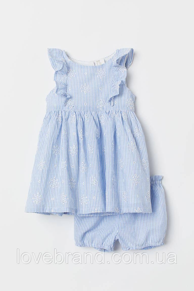 Летний набор для девочки H&M голубой 9-12 мес/80 см