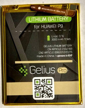 "АКБ ""Gelius PRO"" Huawei P9/P9 LITE/P8 LITE 2017/GR5 2017/P SMART(HB386483ECW/HB366481ECW), фото 2"