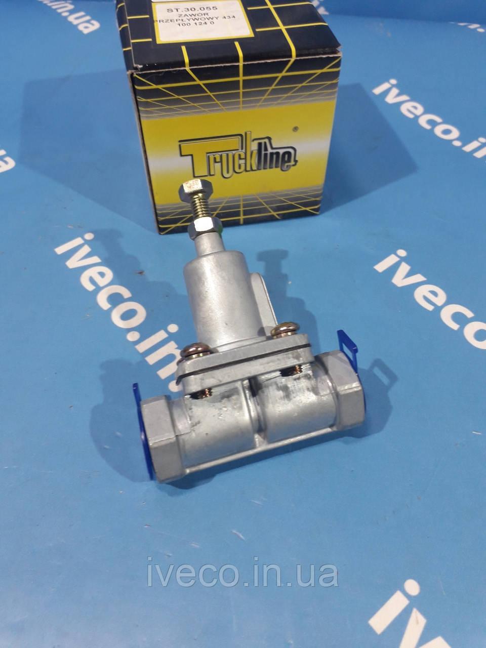 Перепускной клапан без обратного тока 5,5 бар IVECO MB RVI VOLVO 500005828 1505992 4341001240 1134344 ST30055