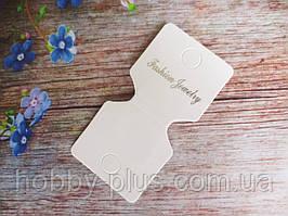 Планшетка для изделий ручной работы, 70х35 мм, цвет белый, 10 шт