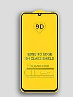 Защитное стекло 9D на весь экран (на пластине) для Xiaomi Redmi 7А