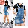 Летний джинсовый сарафан