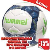 Мяч футбольный Hummel® ENERGIZER FB