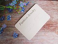 Планшетка для изделий ручной работы, 98х63 мм, цвет белый, 10 шт, фото 1