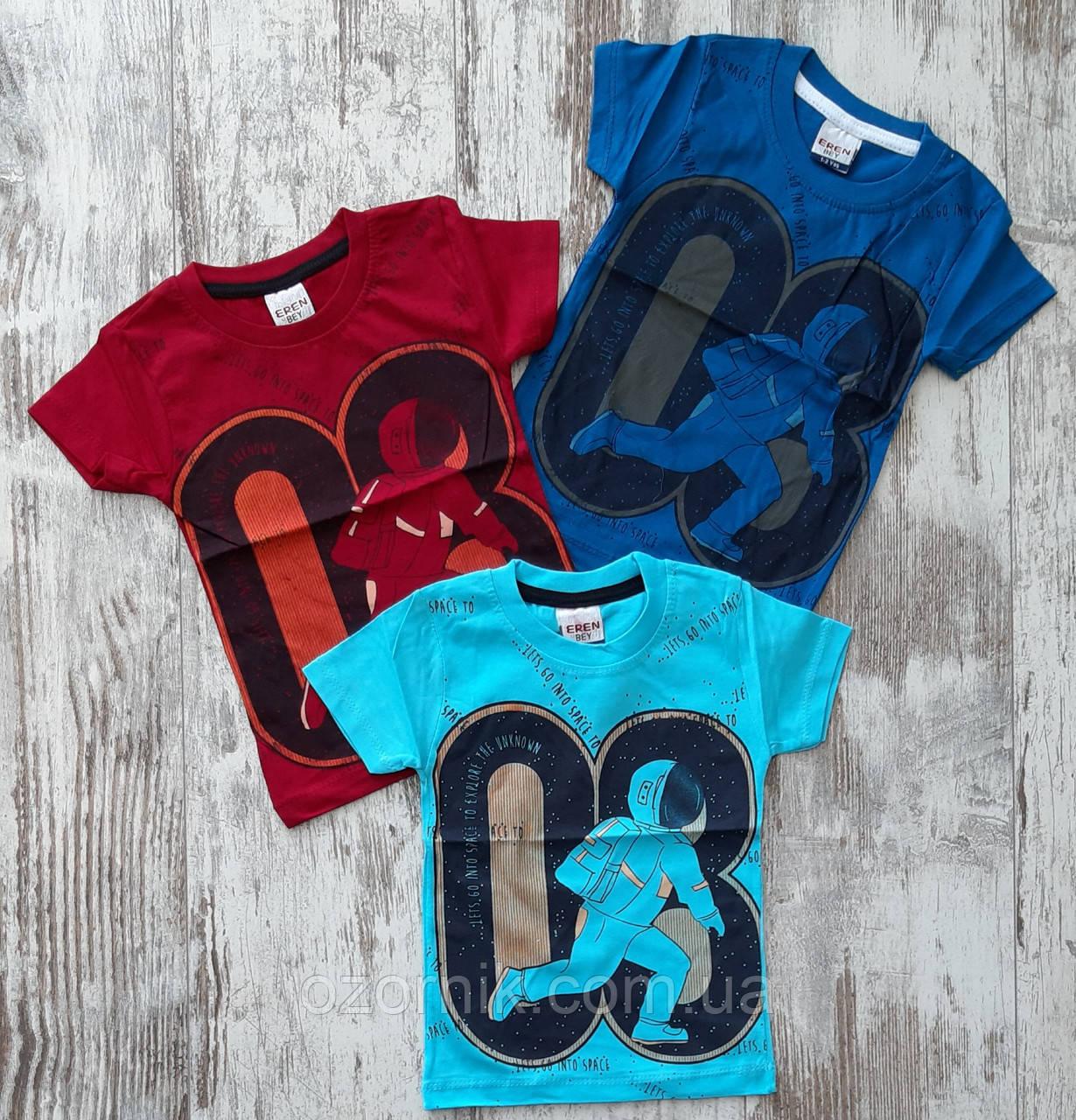 модные детские футболки