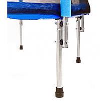 Батут Atleto 140 см з сіткою синій, фото 2