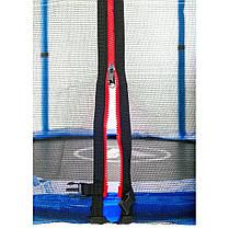 Батут Atleto 140 см з сіткою синій, фото 3