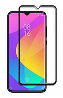 Защитное стекло 5D Full Coverage для Xiaomi Mi 9 lite