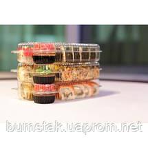 Упаковка для суши IT-373 / 240*140*50 / 1050 мл. / 25 шт., фото 2